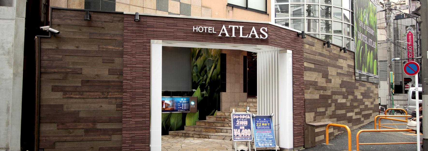 新宿ラブホテル アトラス